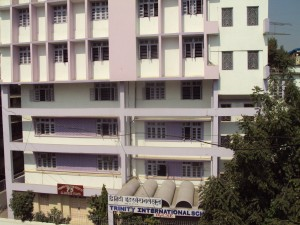 Trinity International School